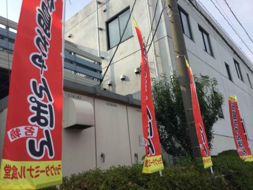20160819_トラックターミナル食堂-004