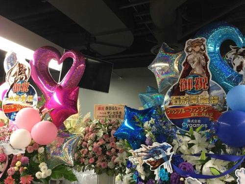 20160828_アニメロミックスサマーライブ2018-002