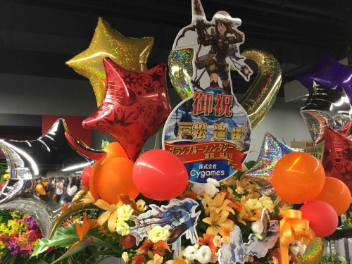 20160828_アニメロミックスサマーライブ2018-003