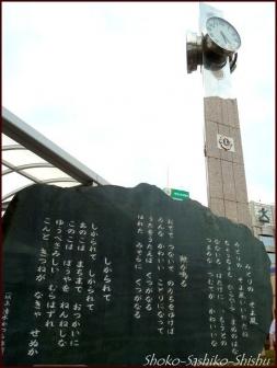 20180903  駅前 2   和光落語