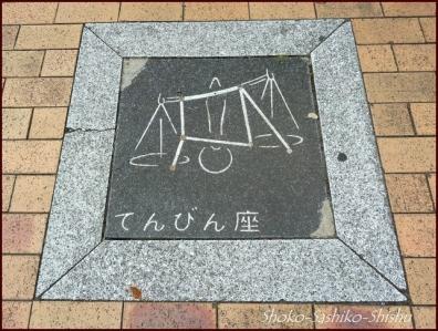 20180903  会場まで 6   和光落語