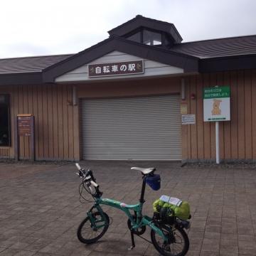 自転車の駅はまだ開いてない