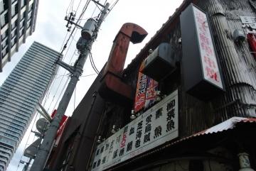 広島駅のすぐそば