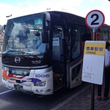代行バスは二台