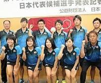 アジア大会ソフトテニスメンバー