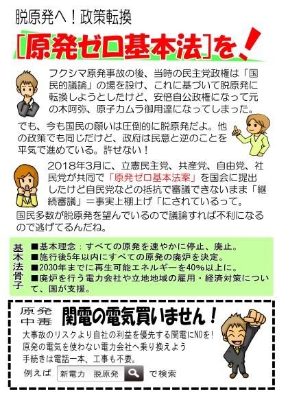Vir2_P2.jpg