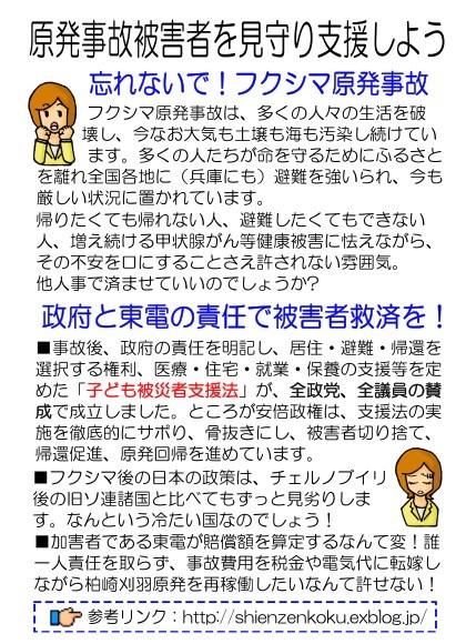 Vir2_P7.jpg