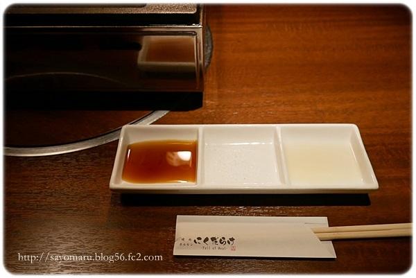 sayomaru24-311.jpg