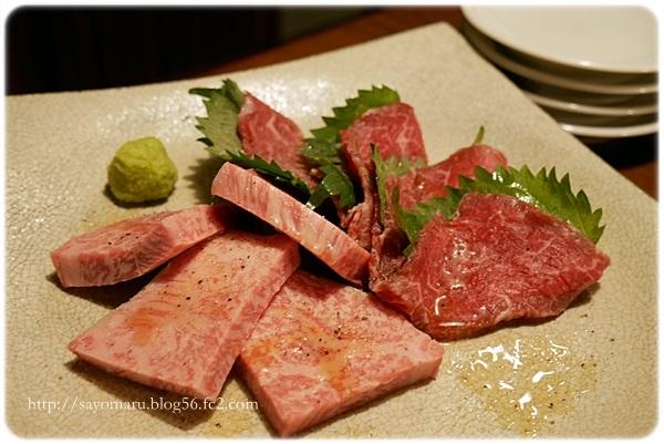 sayomaru24-317.jpg