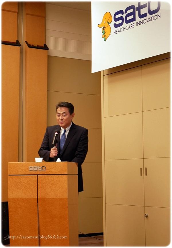 sayomaru24-340.jpg