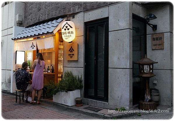 sayomaru24-402.jpg