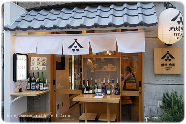 sayomaru24-404.jpg