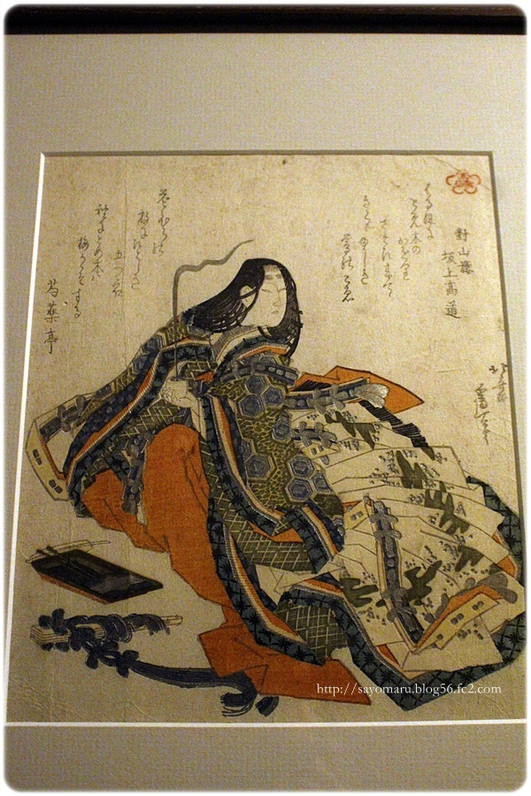 sayomaru24-463.jpg