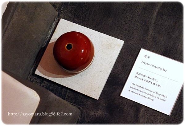 sayomaru24-475.jpg