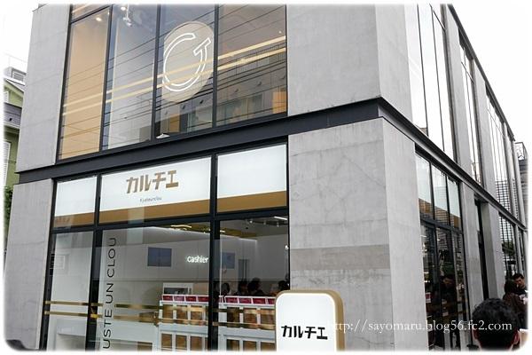 sayomaru24-560.jpg