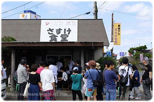 sayomaru24-646.jpg