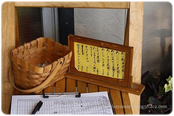 sayomaru24-647.jpg