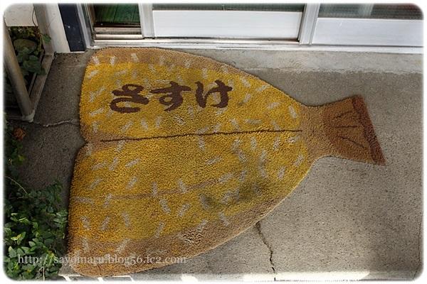 sayomaru24-648.jpg