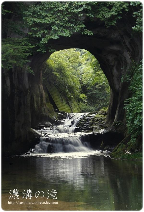 sayomaru24-654.jpg