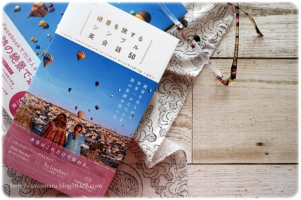 sayomaru24-659.jpg