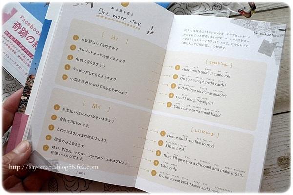 sayomaru24-662.jpg