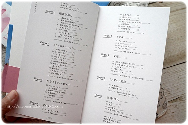 sayomaru24-663.jpg