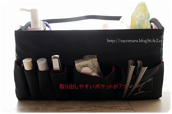 sayomaru24-806a.jpg