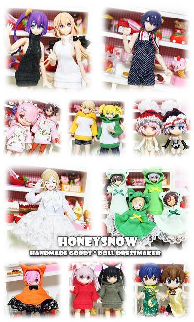 【ドールショウ54】参加します。【HoneySnow】 4C-15.16 武装神姫、メガミデバイス、FAガール、オビツ11、ポリニアン