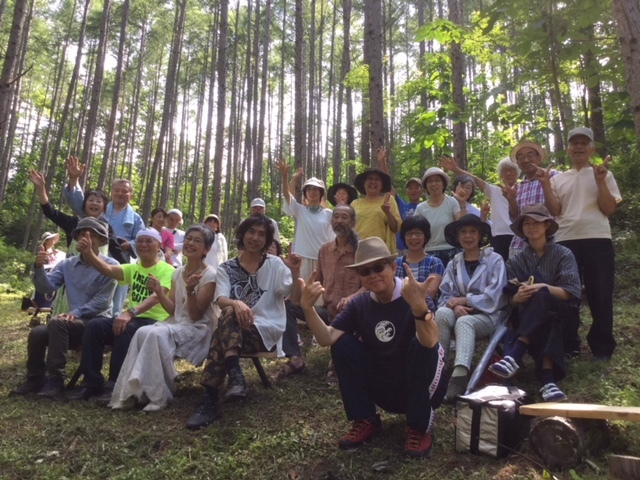 第3回森の百年Concert
