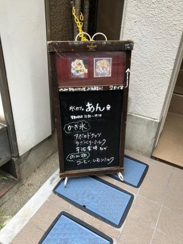 20180901_01.jpg