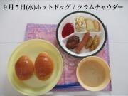 5(水)_R