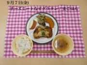 7(金)_R