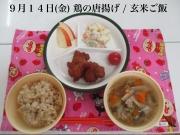 14(金)_R