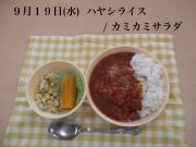 19(水)_R