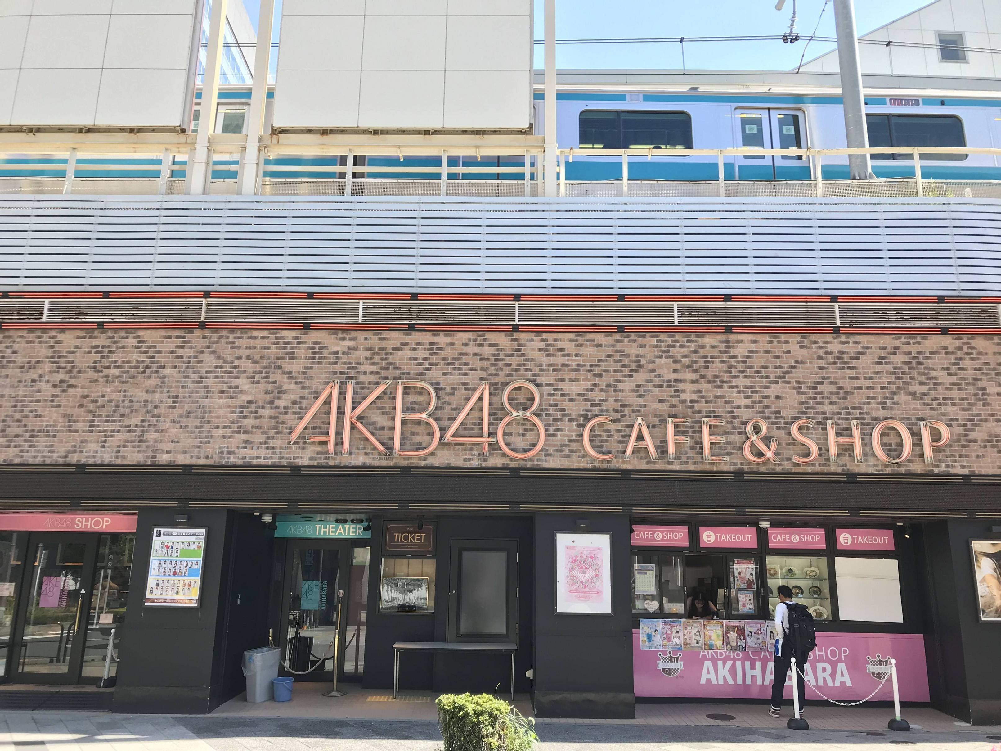 【朗報】倉野尾成美ちゃんのママ AKBカフェ来店! ハンバーグ丼を食べ、47街とアドレナリンをリクエストする!!
