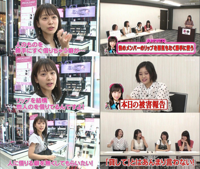 小栗有以が太田奈緒、佐藤栞、岡部麟に反論!「嘘はやめてください」