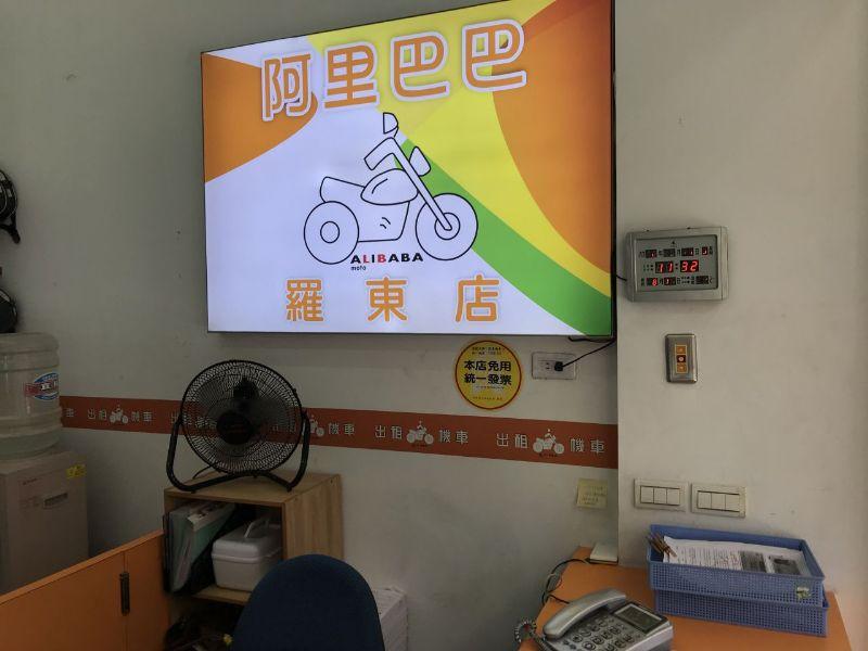 台湾レンタルスクーター