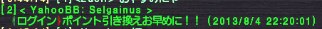 20180909_01.png