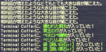 20180917_01.png