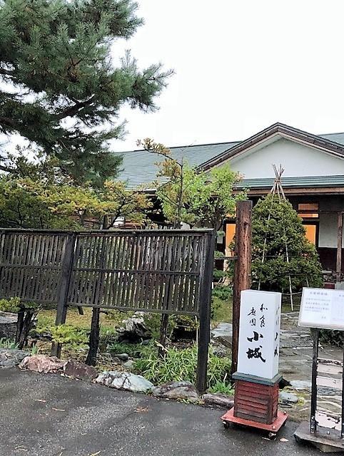 小城店構え (3)