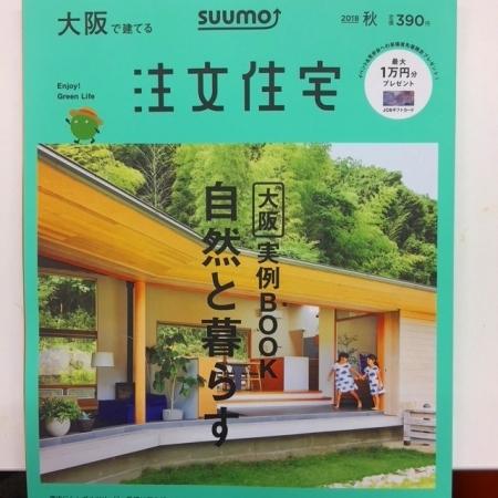 suumoakigou2018.jpg