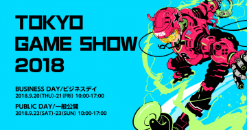 TOKYOGAMESHOE2018.png