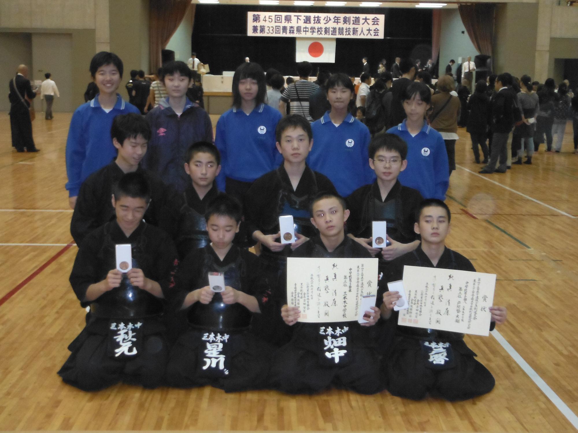 2018.10.7 第33回青森県中学校剣...