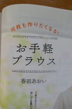 2018 洋裁 - 1 (3)