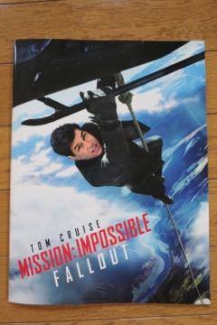 ミッション・インポッシブル - 1