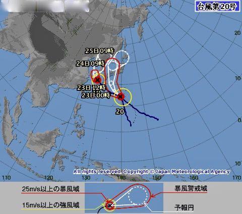 台風20号 - 1 (1)