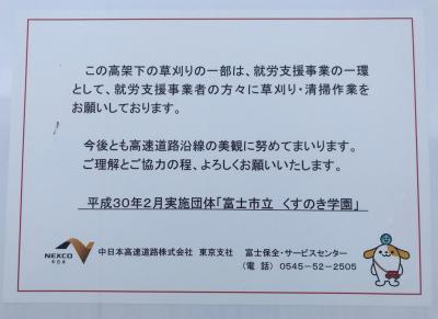 縺上☆縺ョ譛ィ・胆convert_20180919130825