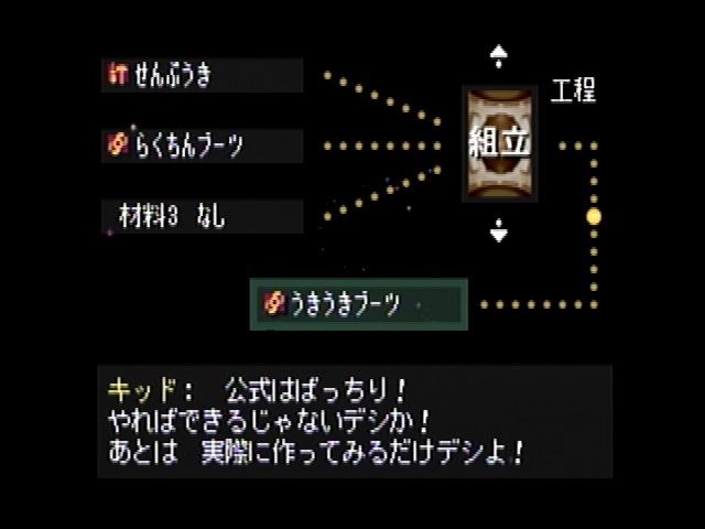 超発明BOYカニパン ~暴走ロボトの謎!?~