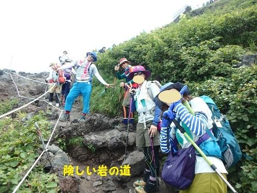 険しい岩道
