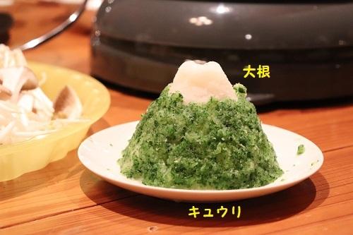 6富士山だ